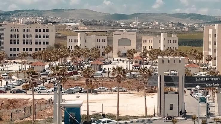 Photo of معلومات عن جامعة جدارا
