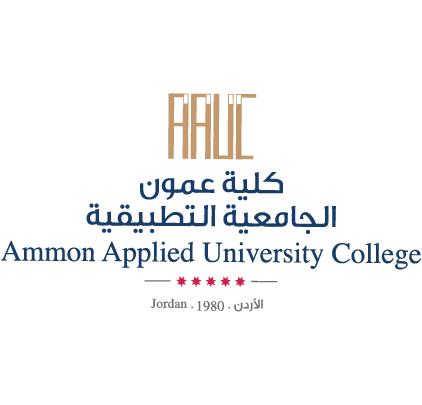 Photo of معلومات عن كلية عمون الجامعية التطبيقية