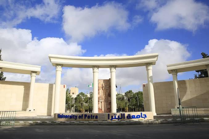 Photo of معلومات عن جامعة البترا