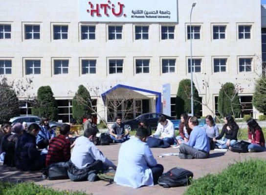 معلومات عن جامعة الحسين التقنية