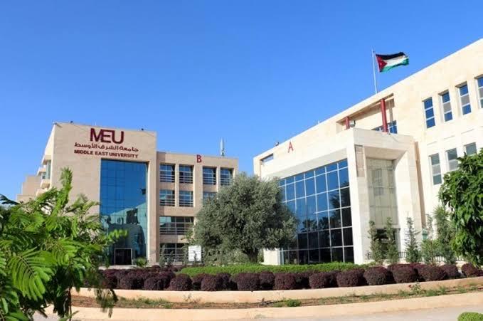 Photo of معلومات عن جامعة الشرق الأوسط