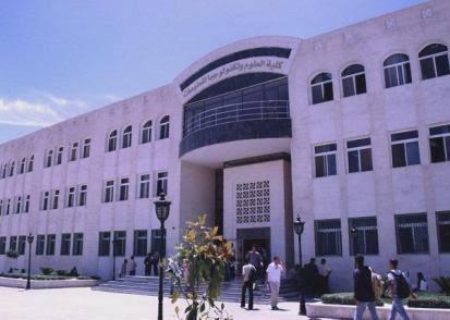 Photo of معلومات عن جامعة الزيتونة الاردنية الخاصة