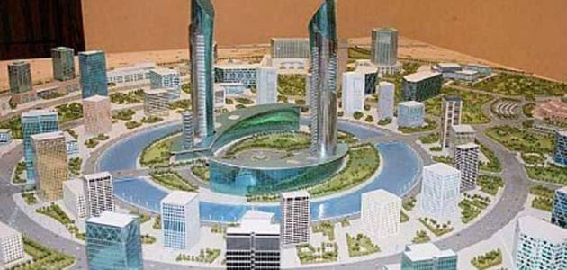Photo of مدينة تونس الاقتصادية