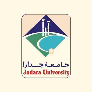 معلومات عن جامعة جدارا