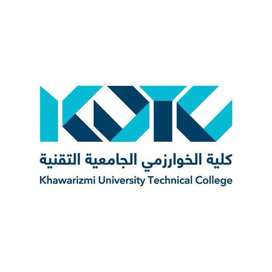 Photo of معلومات عن كلية الخوارزمي الجامعية التقنية