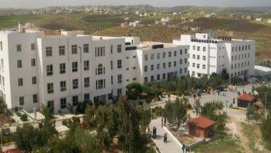 Photo of معلومات عن جامعة اربد الأهلية