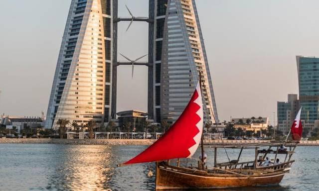 النشيد الوطني البحريني القديم