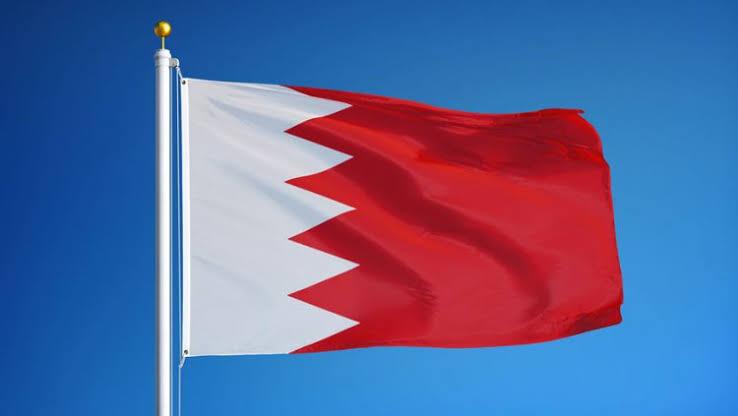 Photo of النشيد الوطني البحريني القديم