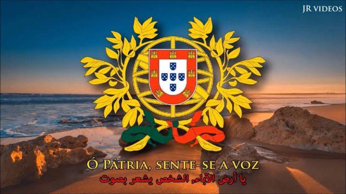 النشيد الوطني البرتغالي