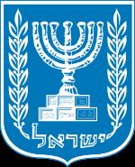 Photo of النشيد الوطني الصهيوني