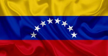 النشيد الوطني الفنزويلي
