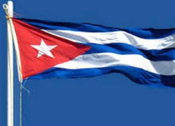 صورة النشيد الوطني الكوبي