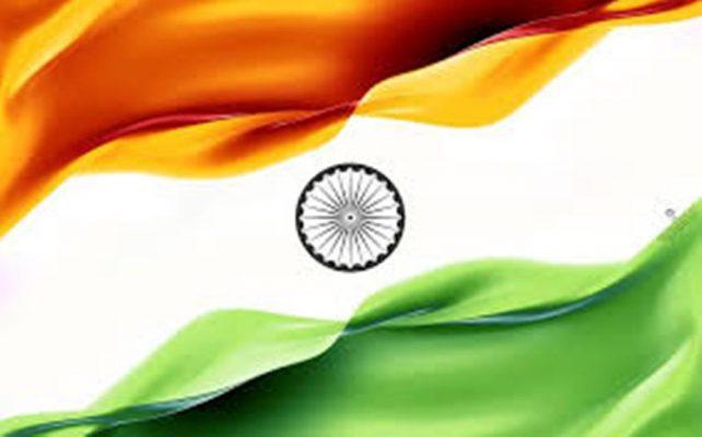 النشيد الوطني الهندي