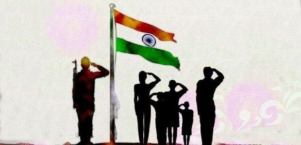 Photo of النشيد الوطني الهندي
