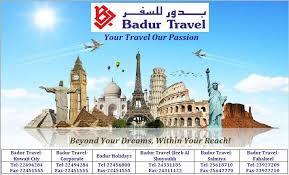 شركات السياحة في الكويت