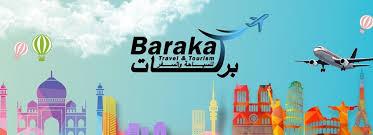 شركات السياحة في لبنان