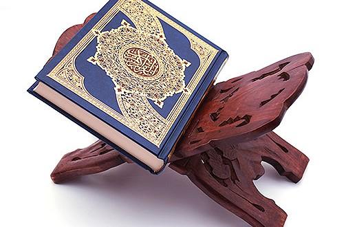 Photo of تعريف علم التفسير لغة واصطلاحا