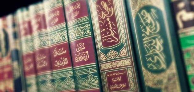 Photo of تعريف علم العلل
