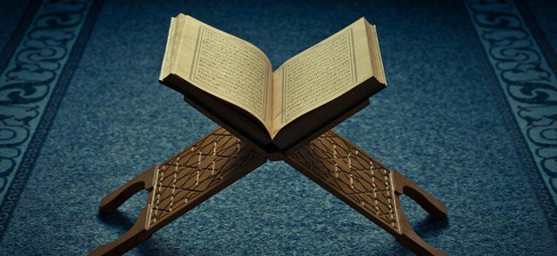 Photo of تعريف علم القراءات القرانية