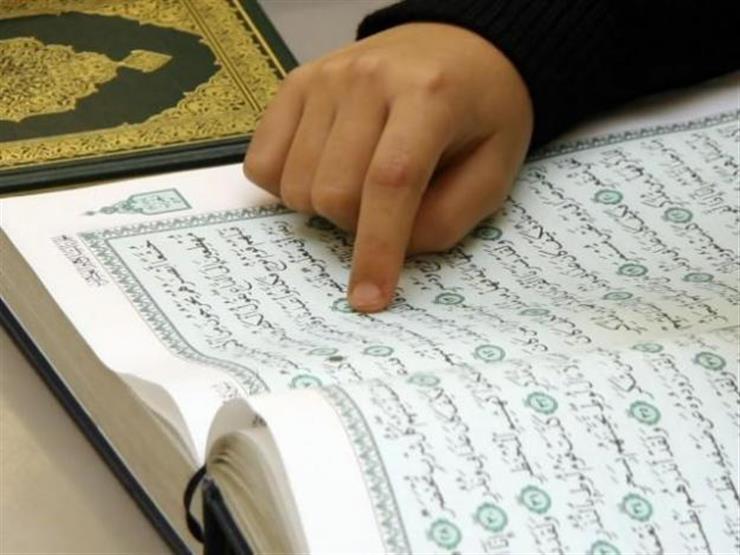 Photo of تعريف علوم القران