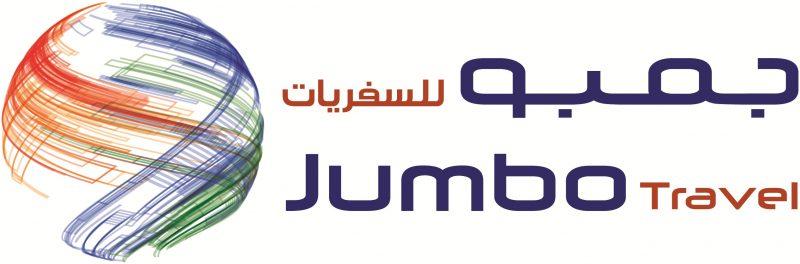 Photo of شركات السياحة في الكويت