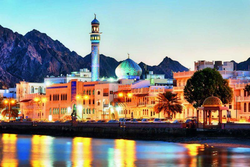 Photo of شركات السياحة في مسقط
