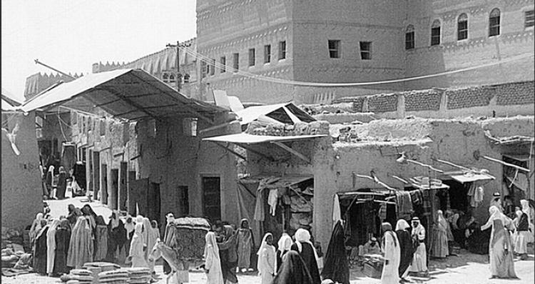 Photo of ما هو بيع الحصاة
