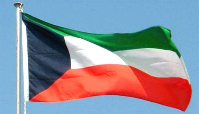 Photo of معلومات عن النشيد الوطني الكويتي