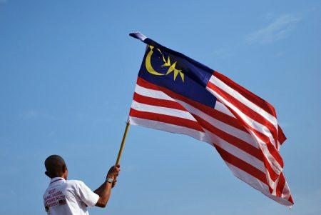 النشيد الوطني الماليزي