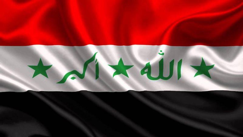 Photo of النشيد الوطني العراقي في عهد صدام