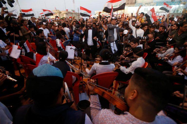 النشيد الوطني العراقي في عهد صدام