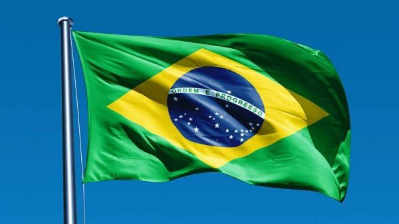 Photo of معلومات عن النشيد الوطني البرازيلي