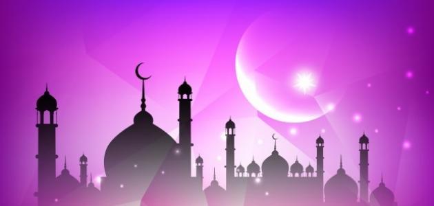 Photo of ما هو الفرق بين النبي والرسول