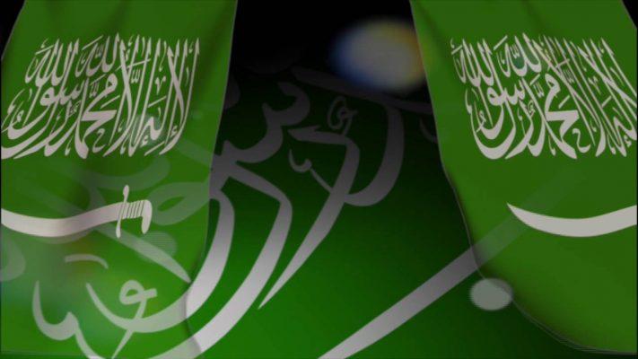 معلومات عن النشيد الوطني السعودي