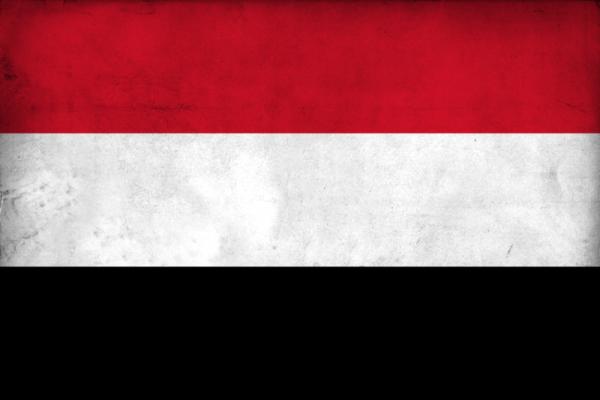 النشيد الوطني اليمني