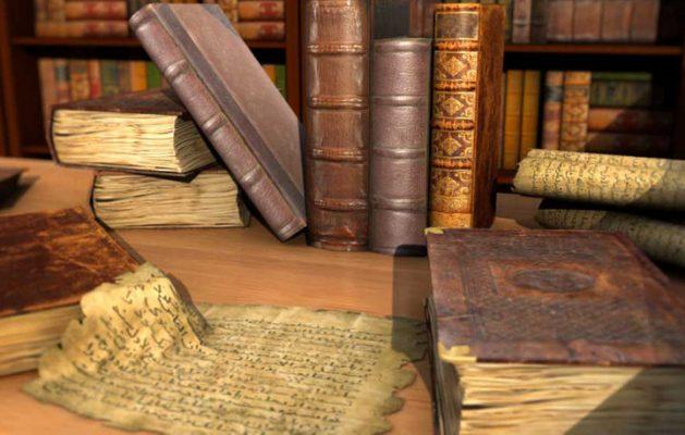 تعريف علم التاريخ