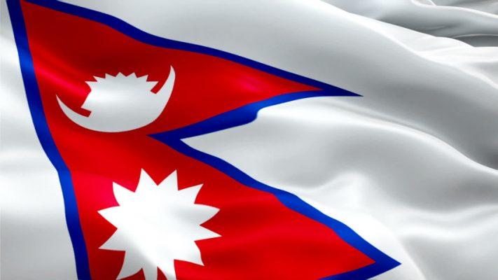 النشيد الوطني النيبالي