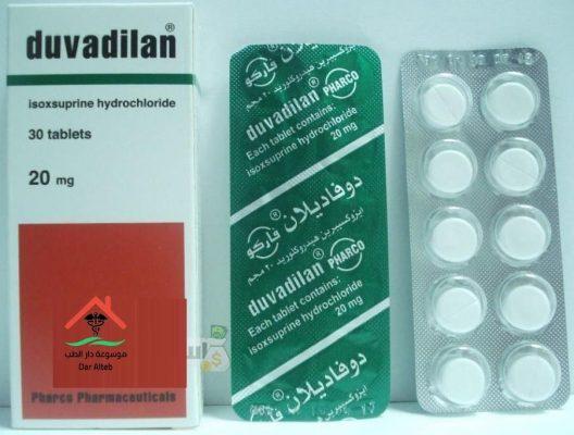 نشرة علاج دوفاديلان لعلاج اضطرابات الدورة الدموية Duvadilan