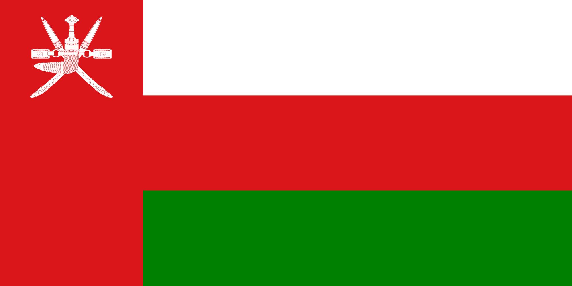 Photo of معلومات عن النشيد الوطني العماني