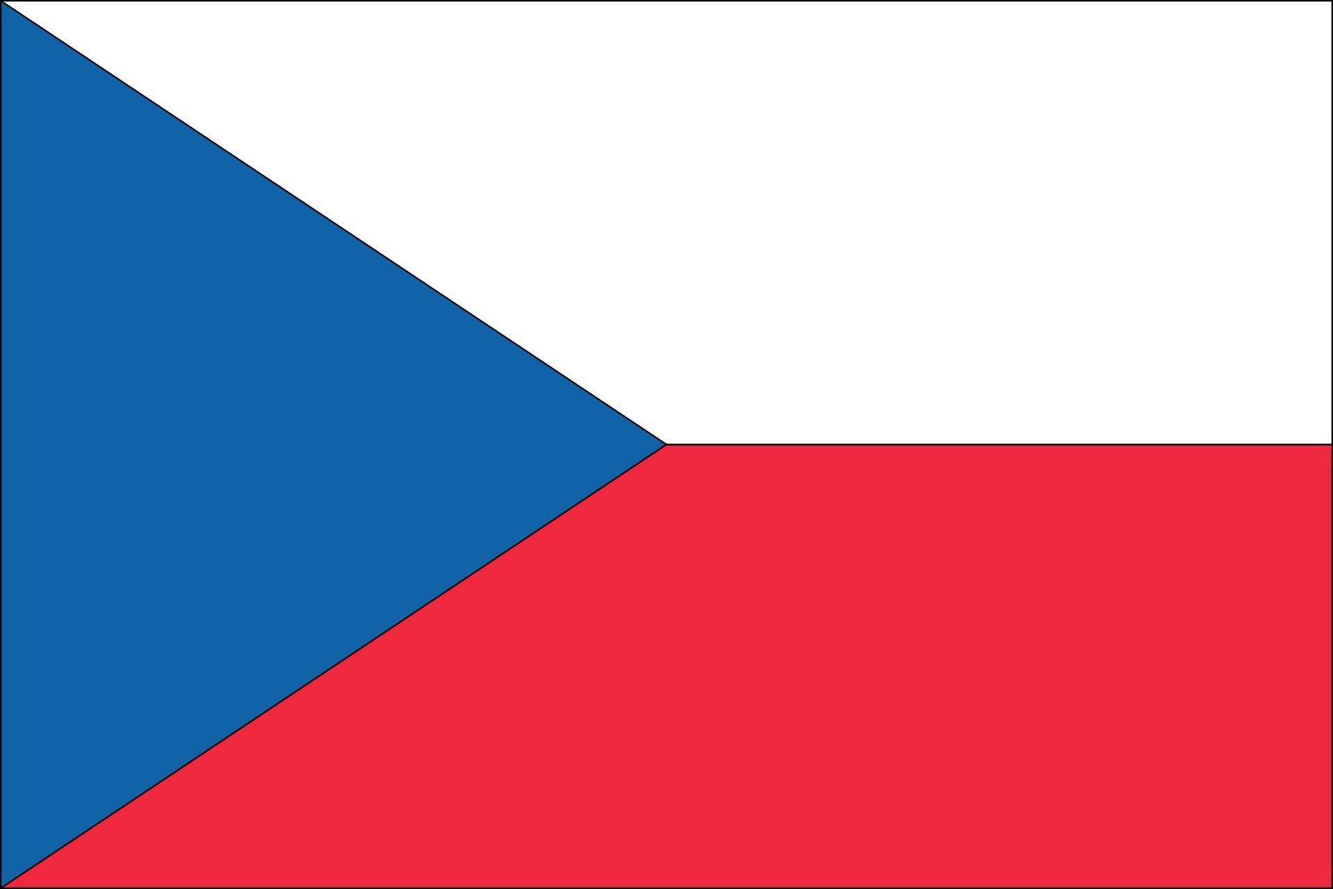 Photo of النشيد الوطني التشيكي