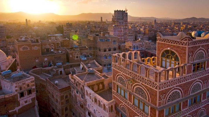 الجمهورية اليمنية
