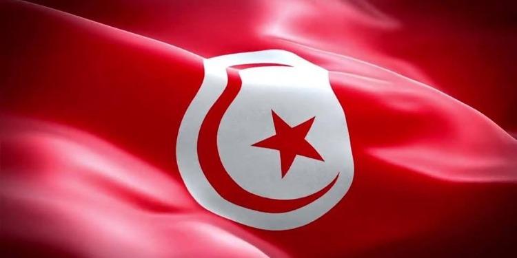Photo of معلومات عن النشيد الوطني التونسي