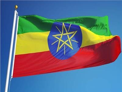 Photo of النشيد الوطني الإثيوبي