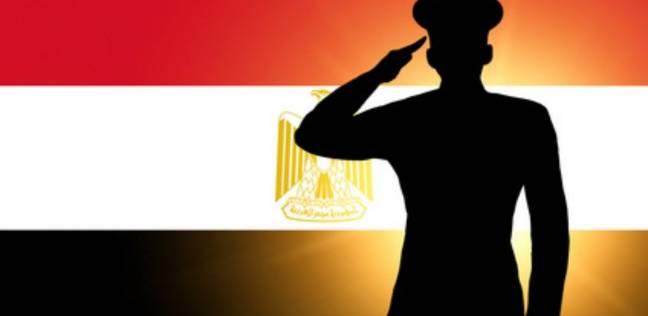 Photo of النشيد الوطني القديم لمصر