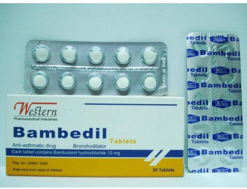 Photo of بامبيديل Bambedil لعلاج ضيق التنفس