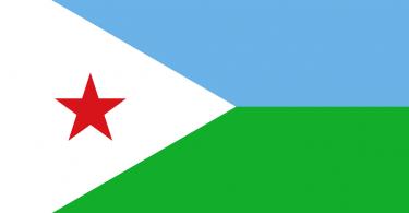النشيد الوطني الجيبوتي