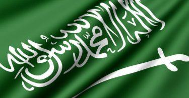النشيد الوطني القديم للسعودية