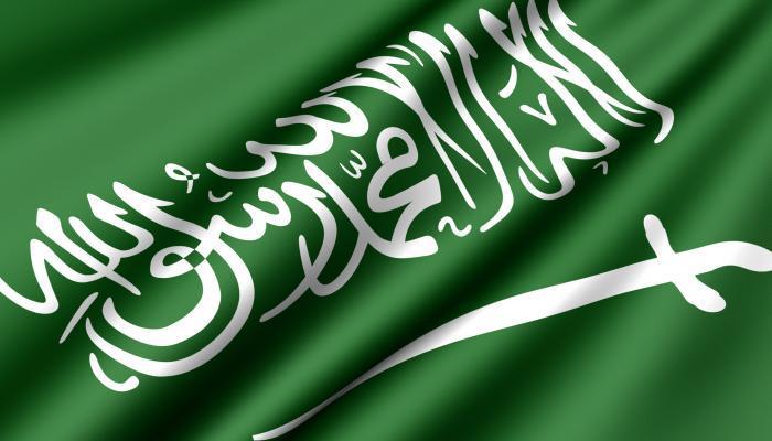 Photo of النشيد الوطني القديم للسعودية
