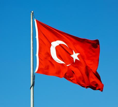 Photo of النشيد الوطني التركي