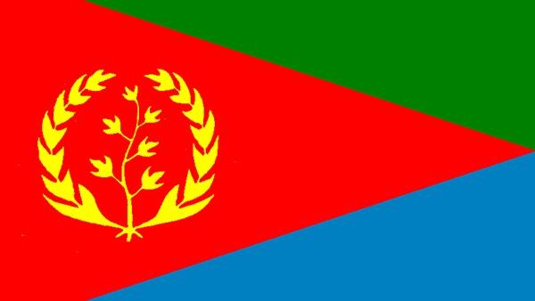 Photo of النشيد الوطني الارتري
